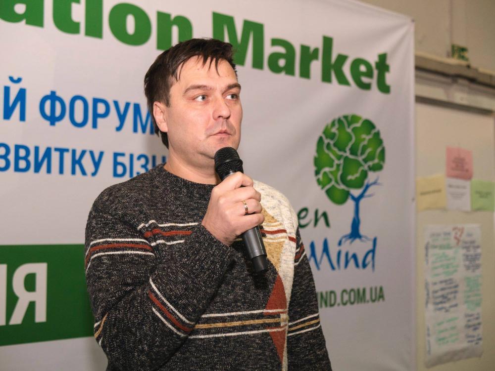 ІМР презентував Проект ДТЕК «Енергоефективні школи: нова генерація» на Міжнародному форумі Innovation Market