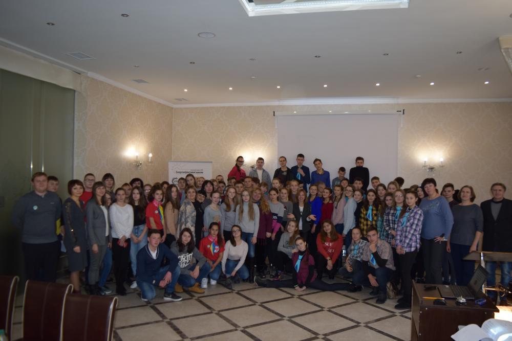 Зустріч міжрегіональних класів у місті Лева