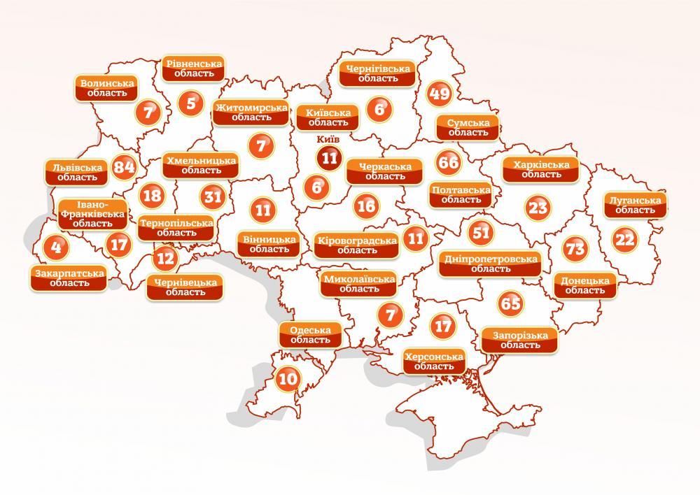 """Шоста хвиля """"накрила"""" Україну"""